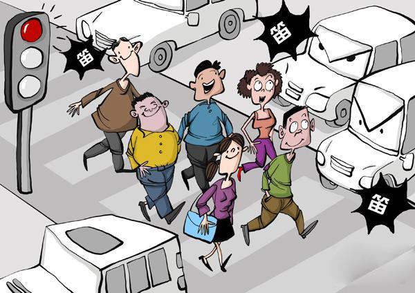 机动车闯了非机动车但是是非机动车变道情况下,非机动车是什么责任